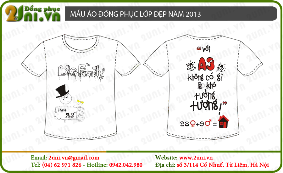 ao-dong-phuc-lop-u243.png