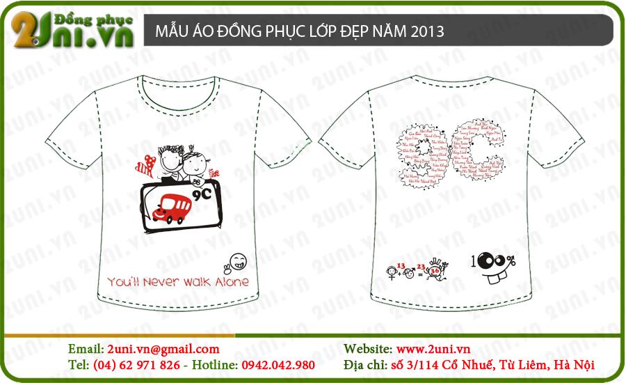 ao-dong-phuc-lop-u376.png
