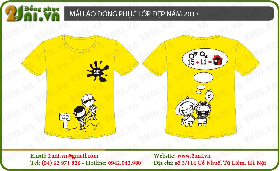 ao-dong-phuc-lop-u297.png