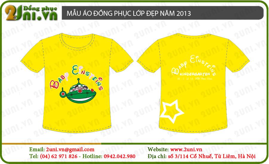 ao-dong-phuc-lop-u300.png